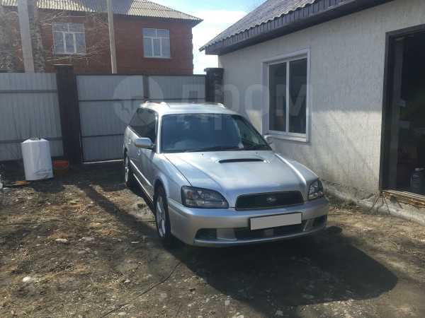 Subaru Legacy, 2001 год, 265 000 руб.