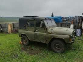 Иркутск 3151 1986