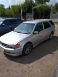 Toyota Vista Ardeo, 1999 год, 190 000 руб.