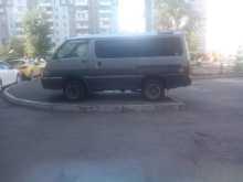 Красноярск Hiace 1995