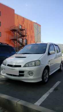Омск YRV 2005