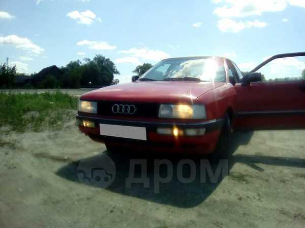 Audi 90, 1987 год, 100 000 руб.