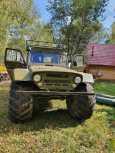 Прочие авто Самособранные, 2015 год, 650 000 руб.
