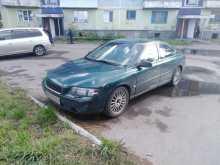 Киселёвск S60 2001
