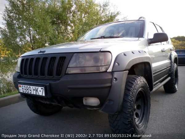 Jeep Grand Cherokee, 2002 год, 495 000 руб.