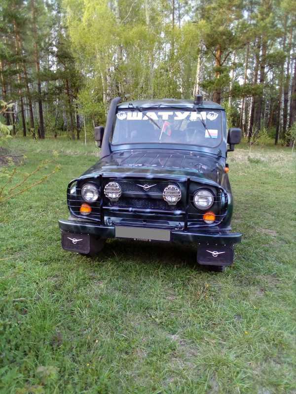 УАЗ 3151, 1995 год, 210 000 руб.