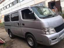 Красноярск Caravan 2002