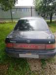 Toyota Camry, 1992 год, 79 000 руб.