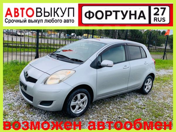 Toyota Vitz, 2008 год, 398 000 руб.