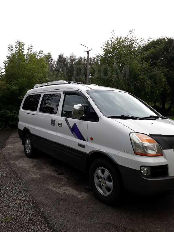 Hyundai Starex, 2006 год, 490 000 руб.