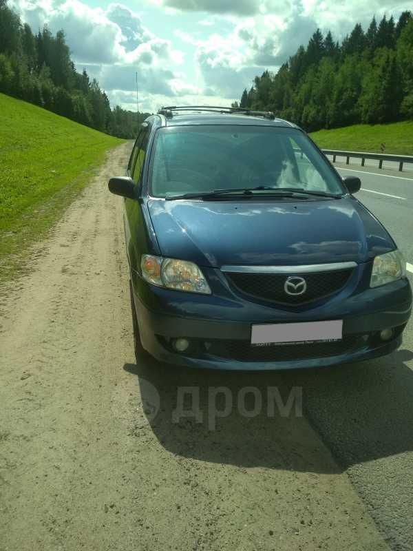 Mazda MPV, 2003 год, 315 000 руб.