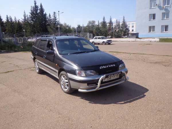 Toyota Caldina, 1994 год, 205 000 руб.