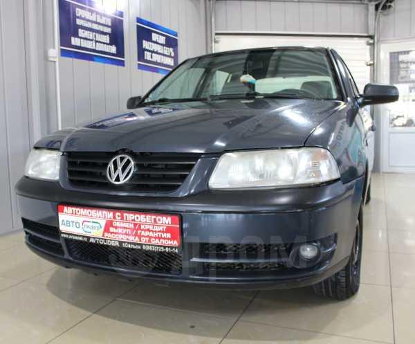 Volkswagen Pointer, 2004 год, 219 900 руб.