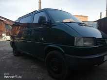Новосибирск Transporter 1994