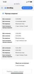 Infiniti M37, 2012 год, 1 400 000 руб.