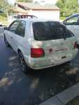 Toyota Corolla II, 1995 год, 120 000 руб.