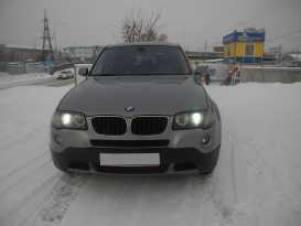 Екатеринбург X3 2008