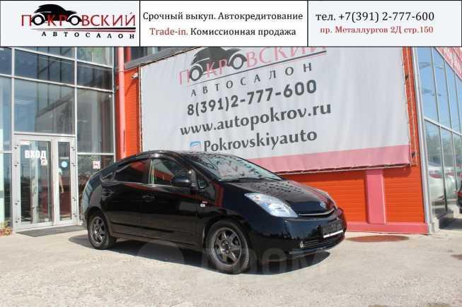 Toyota Prius, 2008 год, 549 000 руб.