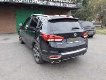 Норильск AX7 2019