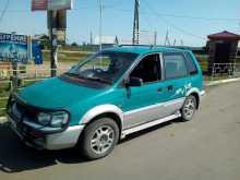 Иркутск RVR 1996