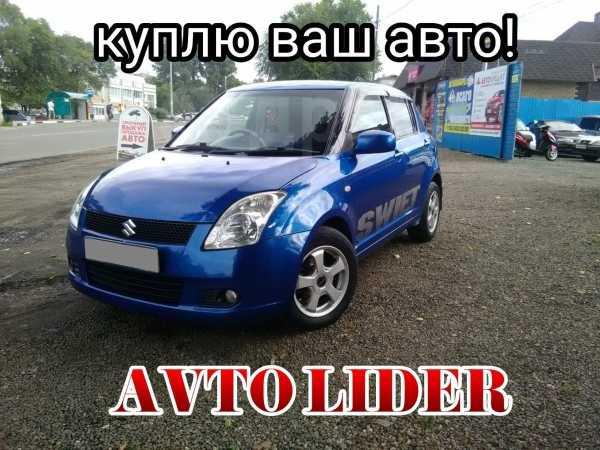 Suzuki Swift, 2006 год, 278 000 руб.