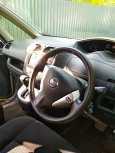 Nissan Serena, 2013 год, 960 000 руб.