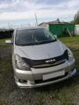 Toyota Wish, 2004 год, 504 000 руб.