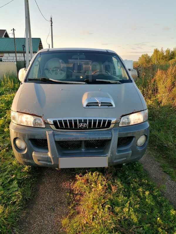 Hyundai Starex, 2002 год, 170 000 руб.