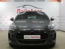 Казань DS5 2012