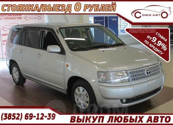 Toyota Probox, 2014 год, 575 000 руб.