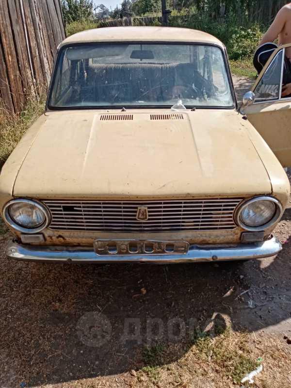 Лада 2101, 1975 год, 11 000 руб.
