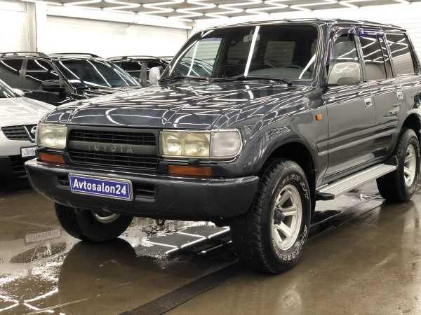 Toyota Land Cruiser, 1993 год, 599 999 руб.