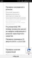 Лада Гранта, 2014 год, 250 000 руб.
