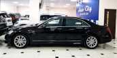 Mercedes-Benz S-Class, 2011 год, 1 395 000 руб.