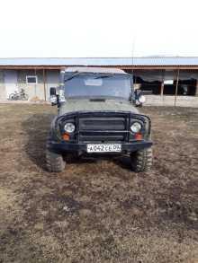 Армавир 3151 1988