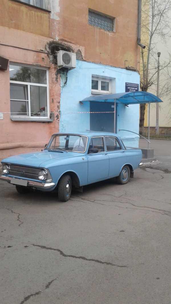 Москвич 412, 1970 год, 169 000 руб.