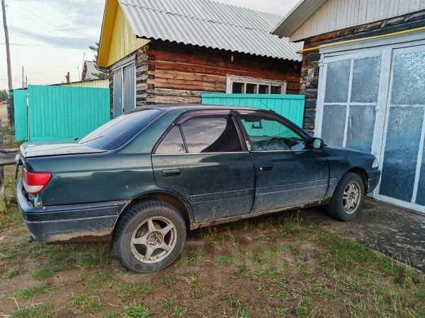 Toyota Carina, 1998 год, 150 000 руб.