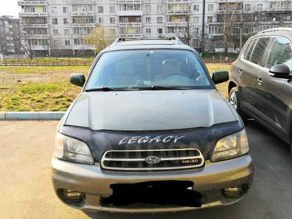 Subaru Outback, 2001 год, 380 000 руб.