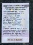 Лада 21099, 2005 год, 125 000 руб.