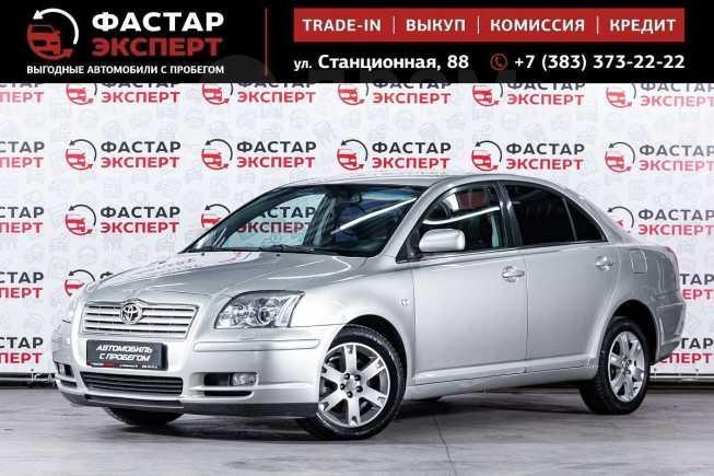 Toyota Avensis, 2004 год, 429 000 руб.