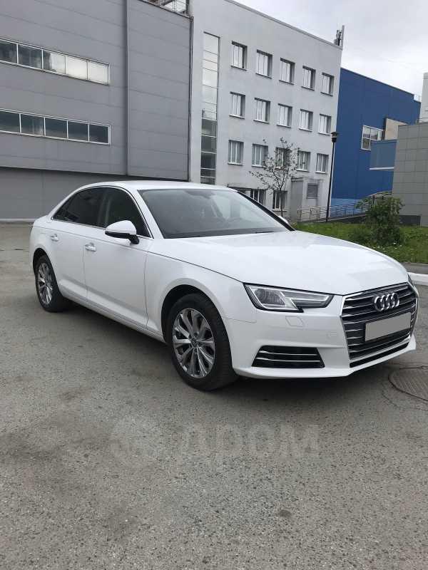 Audi A4, 2015 год, 1 380 000 руб.