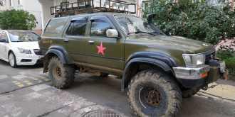 Москва 4Runner 1995