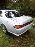 Toyota Mark II, 1995 год, 50 000 руб.