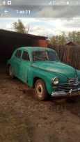 ГАЗ Победа, 1950 год, 80 000 руб.