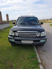 Белово LX470 2005