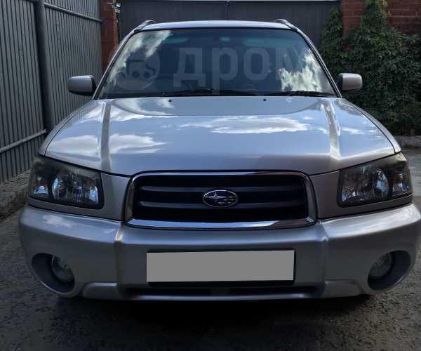 Subaru Forester, 2003 год, 530 000 руб.
