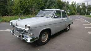 Москва 21 Волга 1960