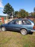Toyota Corolla, 1993 год, 176 000 руб.