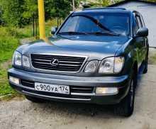 Златоуст LX470 1998