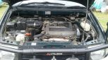 Mitsubishi RVR, 1994 год, 175 000 руб.